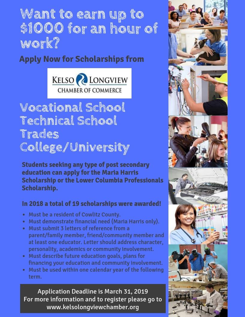 klcc scholarship flyer